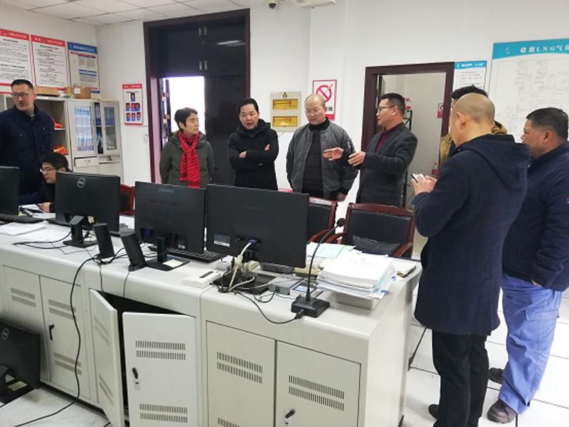 杭州市轨道交通运行和公用事业保障中心副主任闫瑞龙一行莅临开展燃气行业检查督导